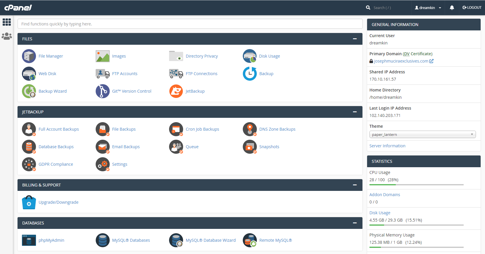 How does the cPanel Dashboard look like?