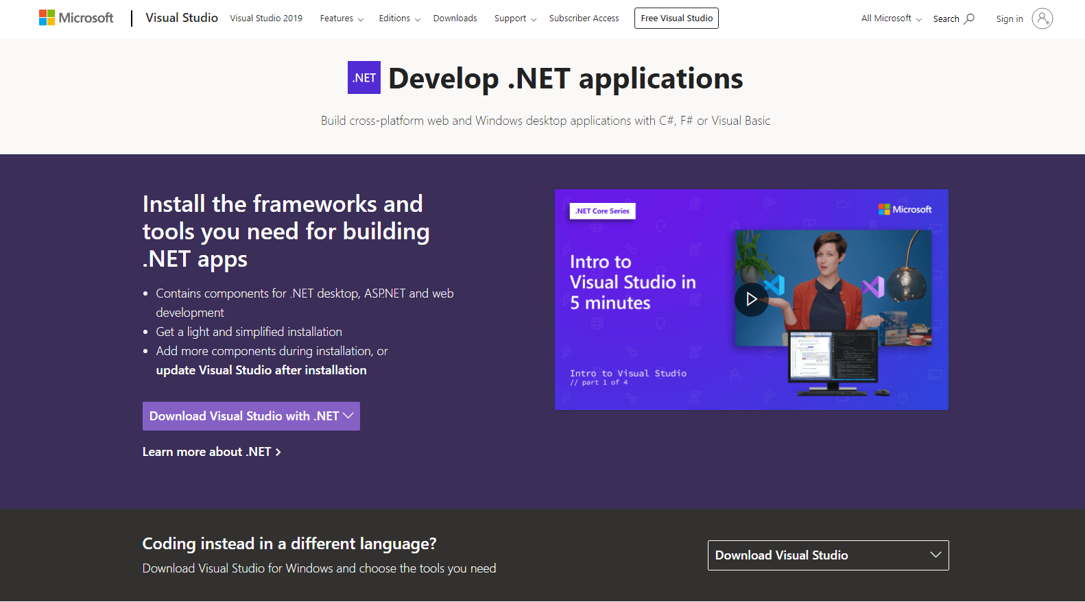 What is Microsoft Visual Studio?